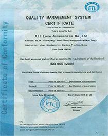 鑫爱ISO-9001-2008证书
