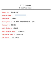 鑫爱JC-Penny-Social-Compliance证书
