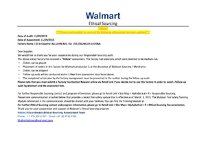 鑫爱2016年Walmart验厂证书