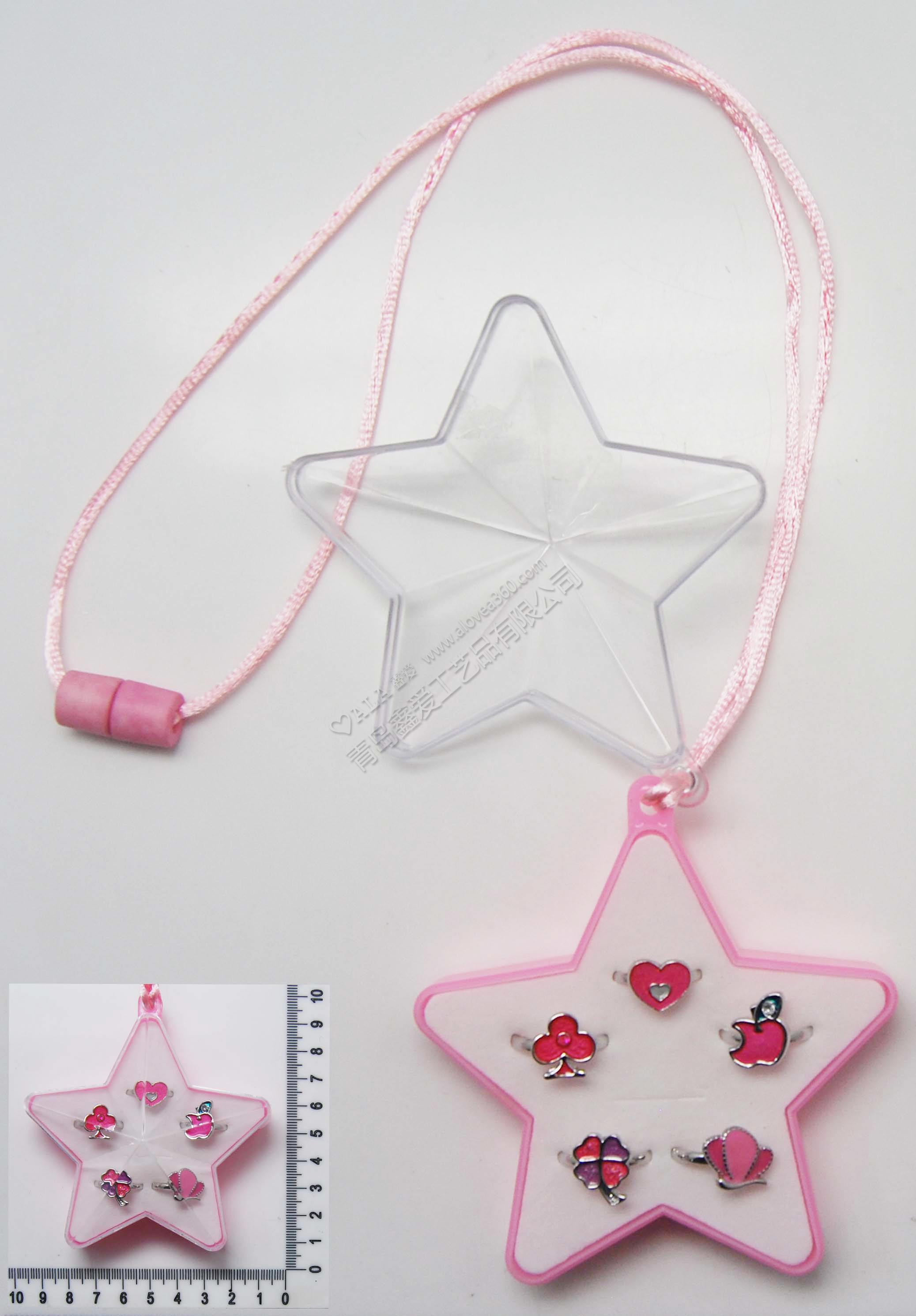 五角星盒装五个一套时尚儿童戒指