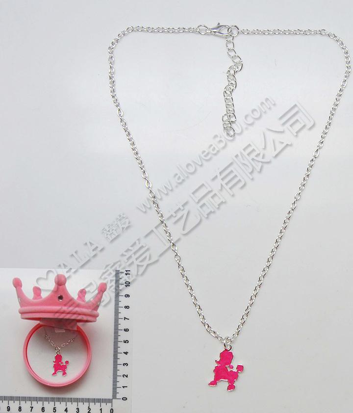 皇冠绒盒可爱小狗吊坠时尚儿童项链